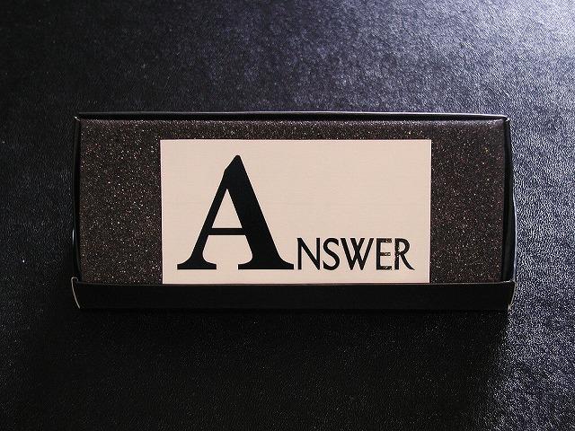 ステッカー Answer [A-012]